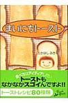 2006815mainiti2